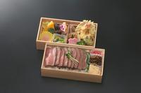 【お部屋DEご夕食】御園のローストビーフ幕の内弁当「ふたば」&朝食付プラン