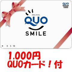 QUOカード(1000円)付き・朝食付き&駐車場無料プラン