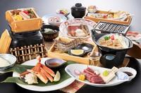 ≪創業50周年記念≫贅沢食材を堪能する1ランク上の謝恩グルメプラン【1泊2食付】