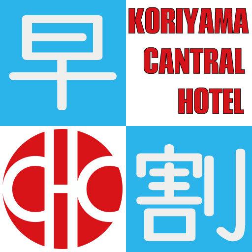 Central Hotel  Fukushima