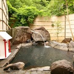 【直前割】≪1泊素泊まり≫急なご旅行や出張に◎最もお安く温泉まったりプラン
