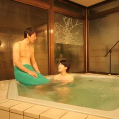 【マタニティプラン】赤ちゃんを想う幸せな時間◆たっぷりコラーゲン&肌スベ温泉でゆったり♪
