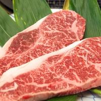 【牛ステーキプラン】150g牛ステーキ付&楽天ポイント10倍★記念日におすすめ /1日3組