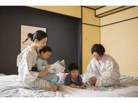 【HAPPY PRICE/和室】 お日にち限定/3名〜6名様専用/朝食付