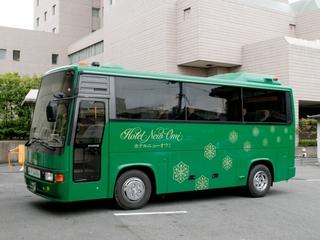 バス送りつきで一安心♪ 【滋賀大学受験プラン】 朝食付