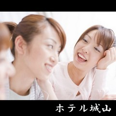 【華】女性限定!!○得ビーフシチュー膳!元気よく優雅にレディース集まれプランヽ(*゜▽゜*)ノ