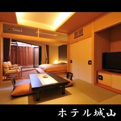 【藍(ai) 】露天風呂付客室/和洋室《禁煙》