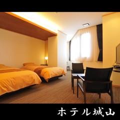 【東雲(shinonome)】洋室(ツインベッド) 《禁煙》