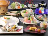 【基】 〜花会席膳〜 四季の味覚満載!! 1泊2食付 お夕食はお部屋食で...《基本プラン》