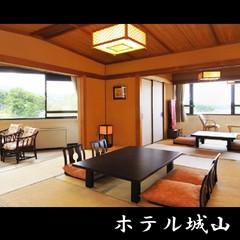 【お部屋はおまかせ♪広縁付和室10畳〜16畳】