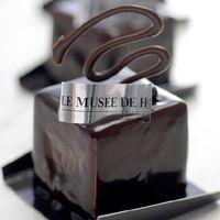 バレンタインデー・ホワイトデーに旅行をプレゼント★LE MUSEE DE Hから甘〜い贈り物付き