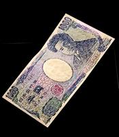【現金特価】嬉しい現金1000円プレゼント! 出張の方にオススメ【キャッシュバック】プラン♪