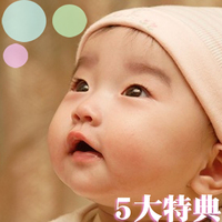 ☆★【1日2組限定】◆赤ちゃんデビュー◆ ≪パパママ安心4大特典♪≫ ご夕食個室またはお部屋食可☆