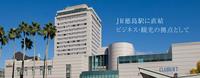 【体験#徳島あるでないで】「藍染体験」ご宿泊プラン