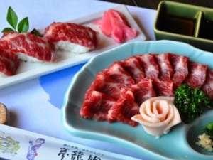 【料理グレードUP】熊本名産「上馬刺し」付きプラン