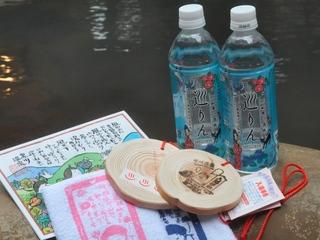 【湯めぐりプラン】黒川温泉名物!入湯手形&巡りん付きプラン