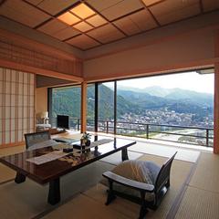【天空のパノラマ眺望客室】中央:和洋室/プラン