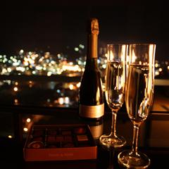 【夜景満喫】「スパークリングワイン」で乾杯♪ロマンティックな時を。「飛騨牛会席」色浴衣ではんなり♪