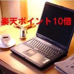 【新春フェア】ポイント10倍!駅・空港アクセス良好!ポイント10倍還元プラン♪素泊
