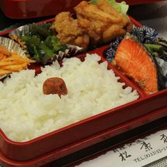 【平日限定】お弁当付きでガッツリ働ける!1泊3食ビジネスプラン【現金特価】