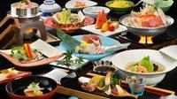 【春夏旅SALE】【食事処・スタンダード会席】田舎料理がテーマの会席料理を味わうプランが今ならお得