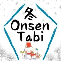 ≪【冬】Onsen-Tabi≫ 見つけたらラッキー!基本プランが限定で10000円〜♪【食事処-基本