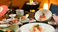 【食事処】【料理長こだわり会席<花-hana>】源泉かけ流し露天風呂付き客室で過ごすおとなの休日