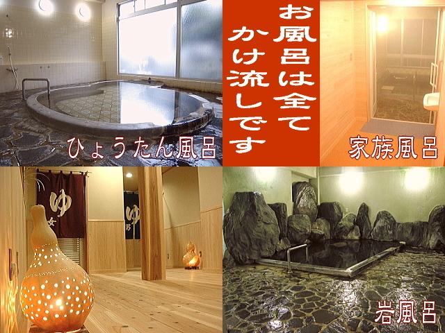 しあわせひょうたんの宿 旅館水郷 関連画像 14枚目 楽天トラベル提供