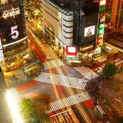 """【秋冬旅セール】渋谷駅直結!進化する街""""SHIBUYA""""を堪能(素泊まり)"""