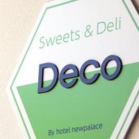 <朝食付>館内に1FにOPENした惣菜とSweetsのお店『Deco』で生ビール1杯付プラン