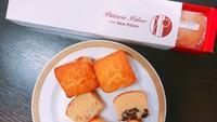 ★パティシエ手作り★会津の蜂蜜とフルーツのキューブケーキ付きプラン♪【素泊まり】_あいづあかべこ