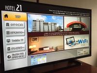 大画面スマートテレビでVOD見放題プラン ◆ネット・YouTube・スマホミラーリング対応◆