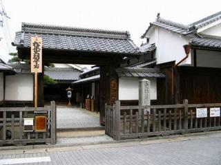 京都まであとひと息◆東海道を歩こう!プラン◆草津本陣チケットプレゼント!!