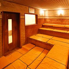 【素泊り】軽井沢プリンススキー場リフト1日券&スキー後に使える<健康ランド入館無料券>付