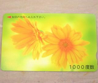 【ビジネスマン応援!】有料テレビカード付き&7種のお風呂と3種のサウナでリラックス