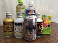 【冷蔵庫のお飲み物無料】スーパードライ・ソフトドリンク他