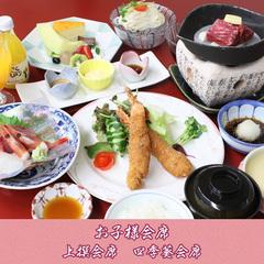 【ファミリープラン】パパママのんびり★夕食は個室で 安心☆3つの特典付!