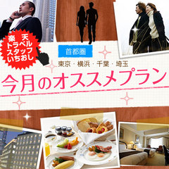 アーバイン東京・羽田 蒲田