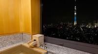 ★【1室限定】高層階&東京スカイツリー側ビューバス!和モダンルームで寛ぎのひととき 朝食ブッフェ付