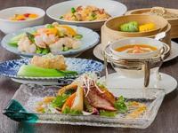 【平日限定・夕食付】和洋中の3店舗から選べるディナー付プラン ご夕食時にワンドリンクサービス♪