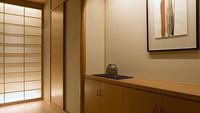 ★【1室限定】高層階&東京スカイツリー側ビューバス!和モダンルームで寛ぎのひととき 食事なし