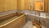 ★【和室】木製湯船&洗い場付のお風呂♪ 家族・女子会でゆったりプラン 朝食ブッフェ付