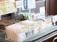 素泊:県内屈指のパワースポット御岩神社へ無料送り付きプラン【12:00〜12:00まで滞在可能