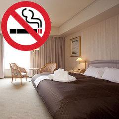 ◇禁煙◇スーペリアキングダブルルーム(32平米)