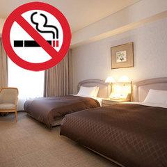 ◇禁煙◇スタンダードツインルーム(26平米)