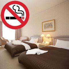 ◇禁煙◇スーペリアツインルーム(32平米)