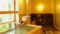 【カップルプラン】義民鍋付山郷会席1泊2食★2人でのんびり温泉旅行♪貸切風呂&グラスワイン付き♪