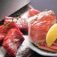 【ズワイガニ×能登牛◆個室食】グルメ派大満足♪カニも肉も「両方食べたい」欲張りさん必見!