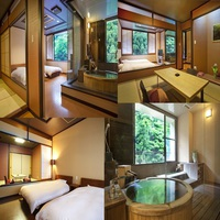 露天風呂スイート『六庄庵202号室』(73平米)