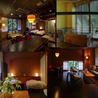 露天風呂スイートワイドタイプ『六庄庵101号室』(95平米)